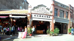 End building of Shenkeng old street