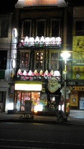 Store front of Lucky Pierrot