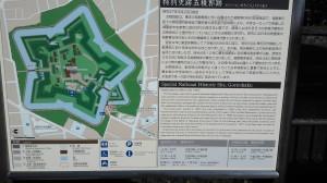 Map of Goryokaku