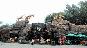 Entrace to the Siberian Tiger Park
