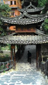 A bridge in the village