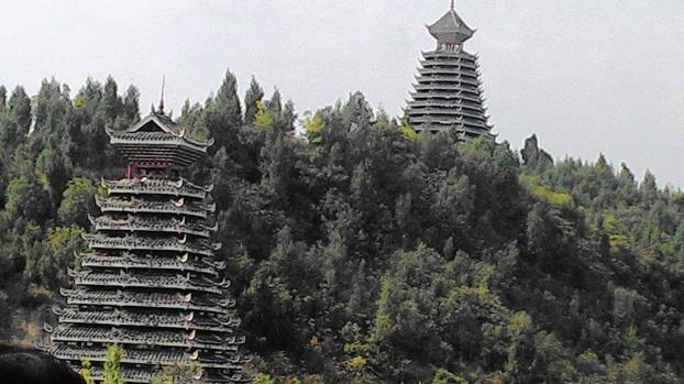 Yao's drum tower