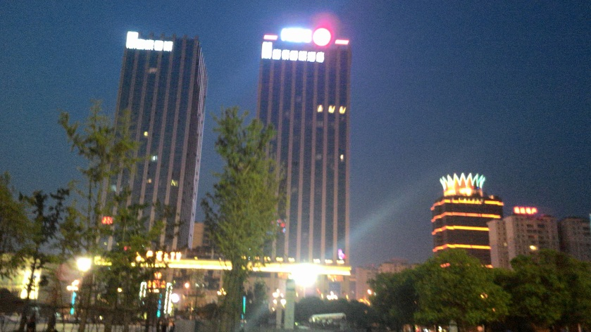 city center, the building of our hotel