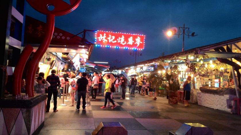 Hualien Night Market
