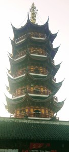 Pagoda of Medicine Buddha that is 7 stories high
